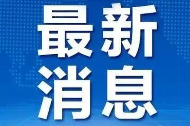 """辽宁出台全国首部推进政务服务""""最多跑一次""""省政府规章"""