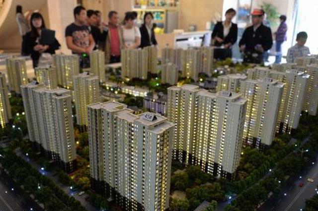 沈阳住宅市场需求增加助推成交量走高