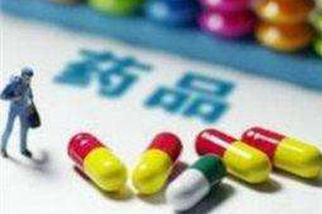 """辽宁:全面实施国家基本药物制度 向""""看病贵""""再""""开刀"""""""