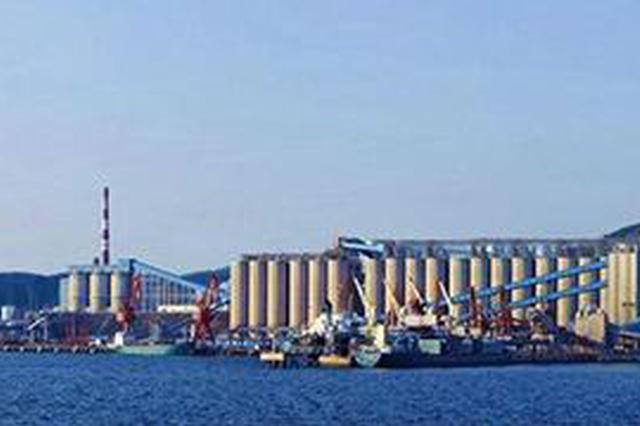 北良港海关开关 着力提升东北大宗散货贸易便利化