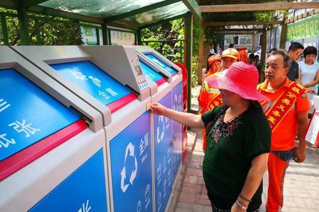 沈阳市铁西区启动460个非物业小区居民生活垃圾分类宣传教育活