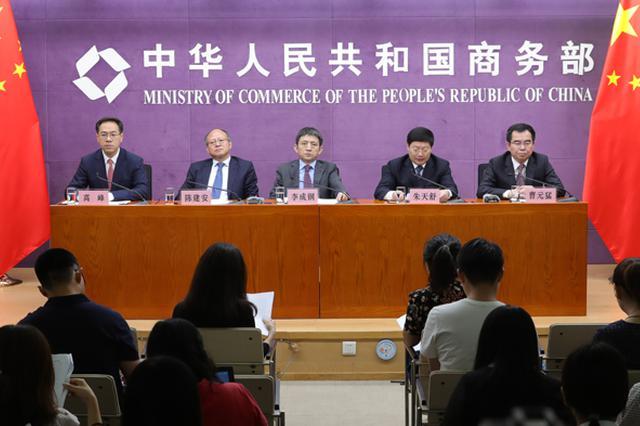 国家发改委:东北地区经济企稳,与全国平均增速差距缩小