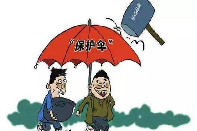 """丹东市监委及时下达监察建议书全力""""打伞破网"""""""