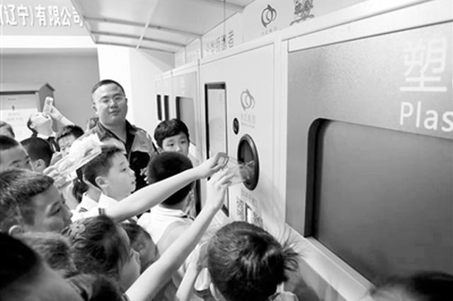 """垃圾分类成沈城校园新风尚 各校均按""""四分法""""配备分类垃圾箱"""