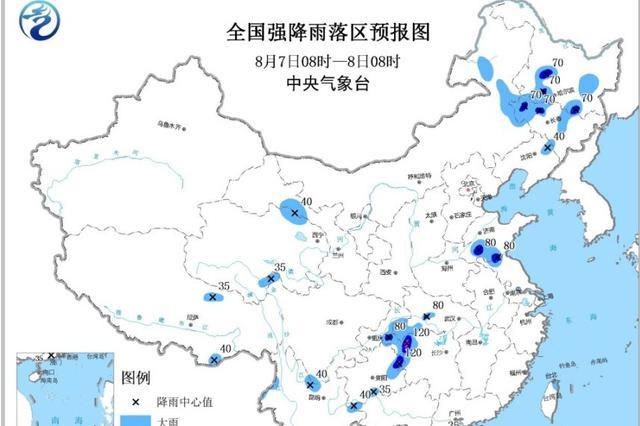 暴雨预警!辽宁等12省市区部分地区今日有大到暴雨