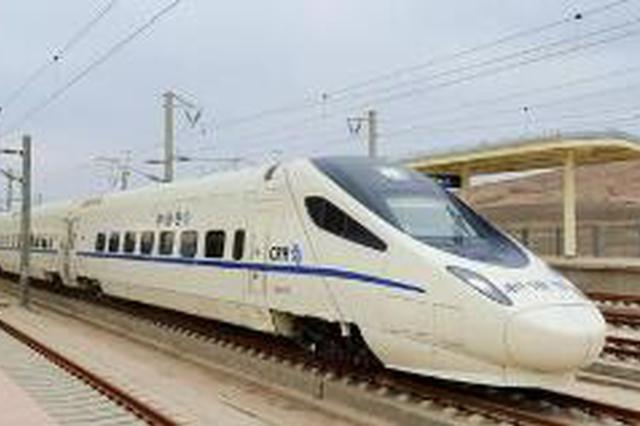 """应对台风""""利奇马"""" 沈铁增加停运28列管内旅客列车"""
