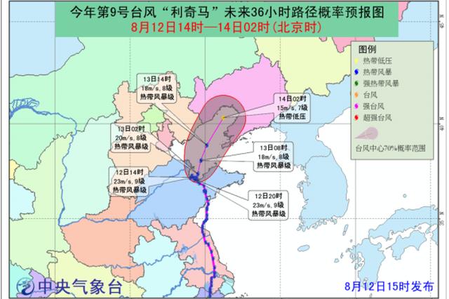 辽宁:直至15日仍有强风暴雨 局部大暴雨