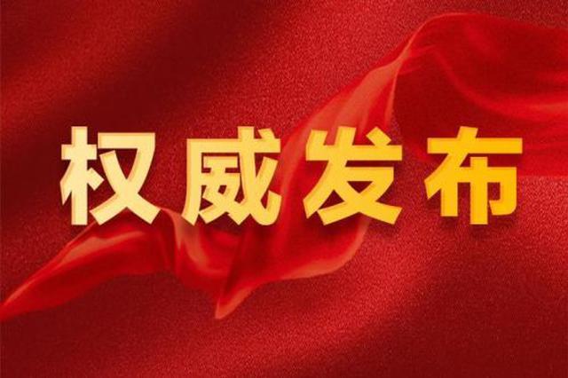 辽宁省财政厅原副厅长魏跃晖受贿及滥用职权被判刑15年