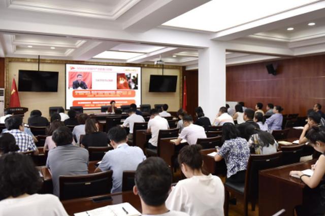 刘晓东刘桂香高伟李松林王镇讲主题教育专题党课