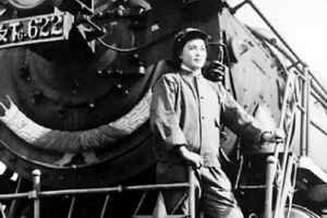 田桂英:两次受到毛主席接见的 新中国第一位女火车司机