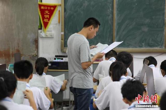"""辽宁""""八不准""""规范教师 不准课上不讲课后收费讲"""