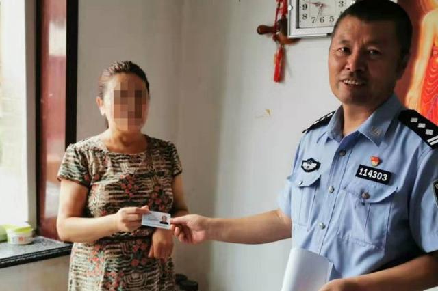 沈阳民警上门为90岁高龄老翁办理身份证(图)