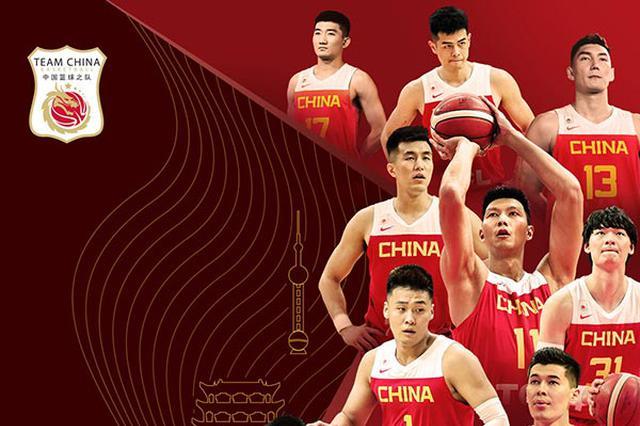 中国男篮公布2019男篮世界杯12人大名单 辽宁2人入选