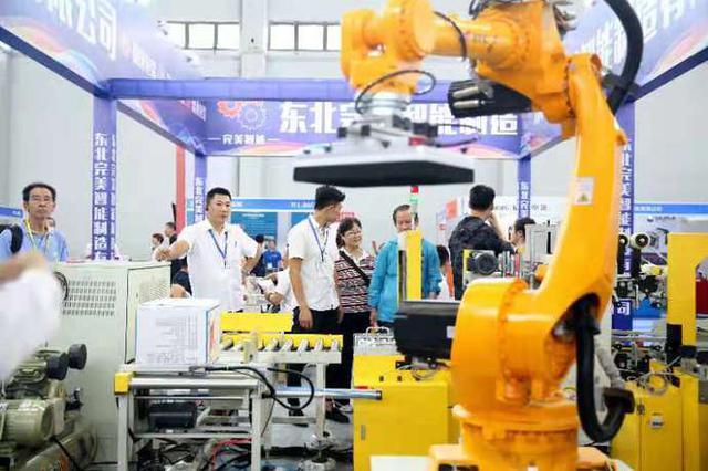 第十八届中国国际装备制造业博览会开幕