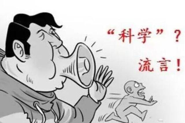 """8月科学流言:空腹不能吃香蕉、吃""""狗药""""芬苯达唑能"""