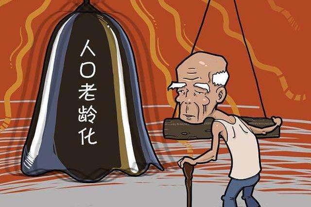 沈阳严格执行养老服务设施配建标准 应对人口老龄化