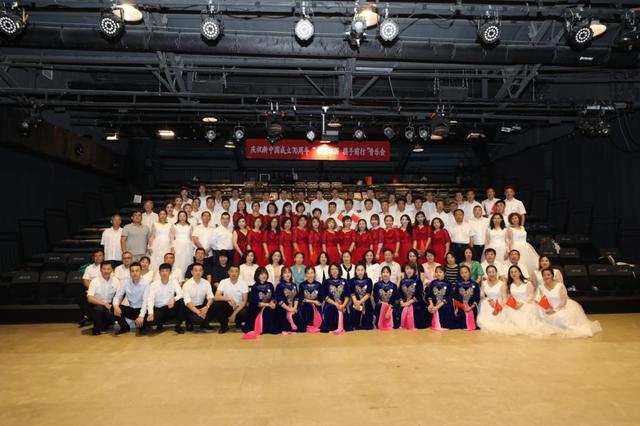 沈阳市铁西区委统战部开展庆祝新中国成立70周年音乐会活动