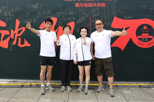 图/共和国同龄跑者历长恒、刘丽、高亚军、林宝叩(从左至右)