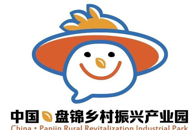 2019中国·盘锦乡村振兴产业博览会欢迎您