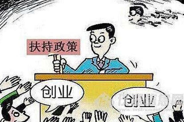 辽宁省涌现近2万家农村双创经营主体 带动121.2万人就业