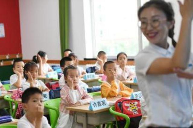 """@近1700万教师!这些政策正重振""""师道尊严"""""""