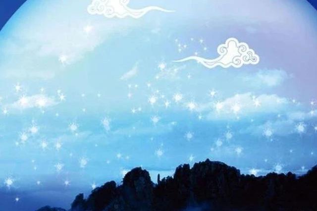赏月还是出游?辽宁中秋节当天阴雨绵绵 注意防雨防寒