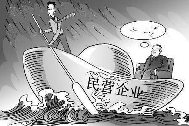 辽宁发布民营企业百强榜单
