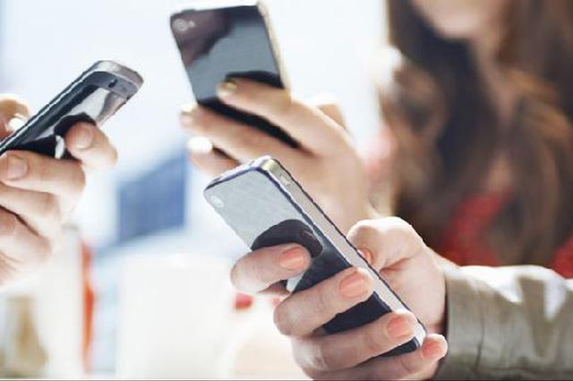 不玩手机是对教学的起码尊重
