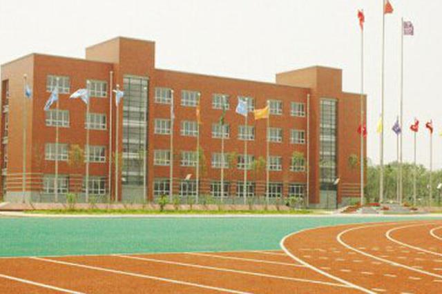 2020年沈阳中小学招生方案明年五六月出台