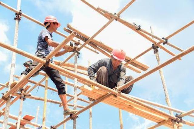 辽宁保障农民工合法权益再出重拳 130余万建筑工人实行实名制