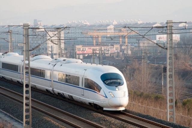 12月沈铁27趟动车实行票价折扣优惠 最大幅度6.5折