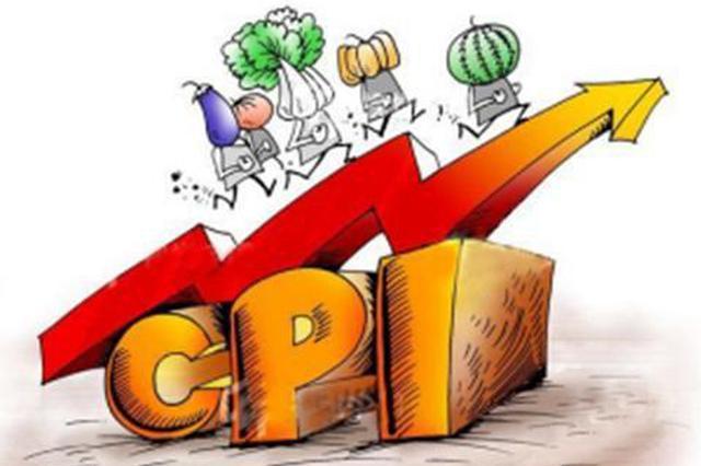 10月份辽宁省CPI同比上涨3.5%