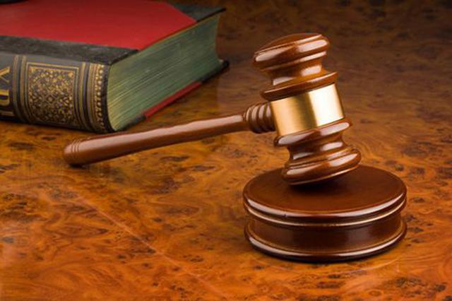 沈阳皇姑区法院宣判一起宗族恶势力犯罪案