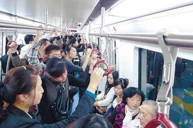 沈阳地铁今日早高峰将适时加开列车
