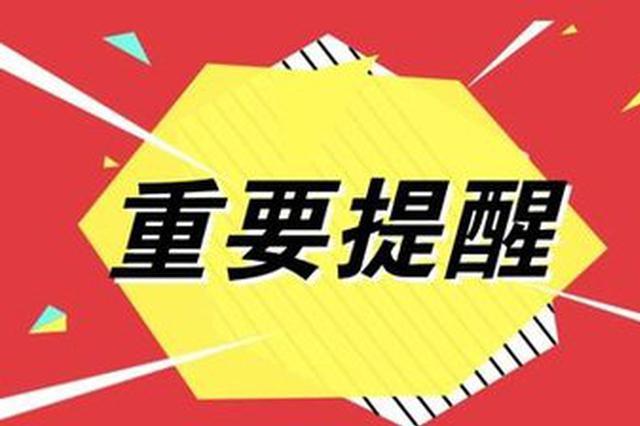 沈阳拟为政商交往划定10条红线