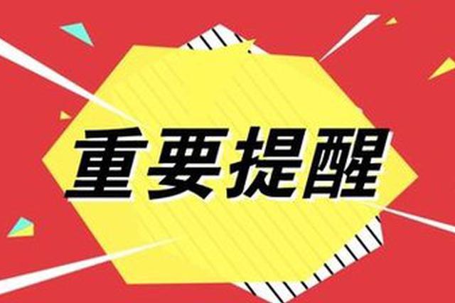 辽宁出台产业(创业)投资引导基金管理暂行办法