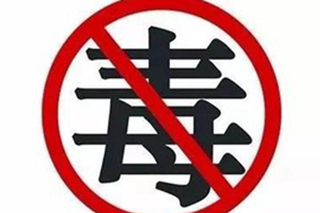 沈阳市辽中区面向学生开展多形式禁毒宣传