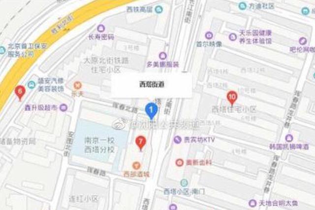 沈阳市沈河区将15个街道整合为11个 学区不变