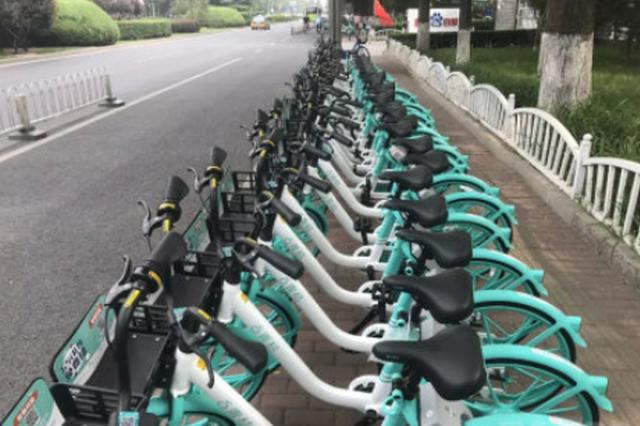 青桔涨价共享单车进入1.5元时代 用户是否会买账