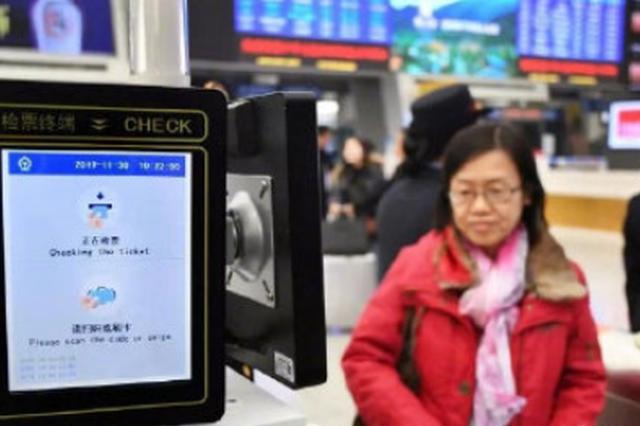 2020年春运首日火车票将在12日起开抢