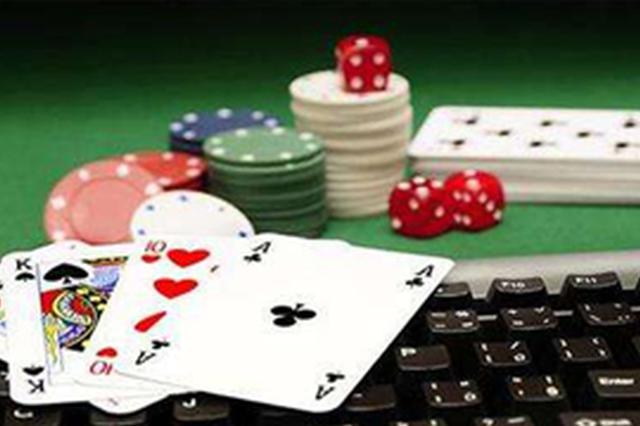 葫芦岛警方打掉一网络赌博团伙