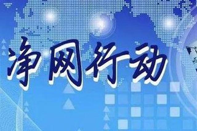 http://n.sinaimg.cn/ln/transform/266/w640h426/20191213/ecd6-ikrsess2894076.jpg