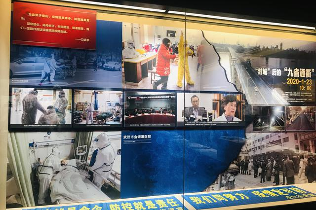 """2020年沈阳""""九·一八""""历史博物馆开展纪念""""5·18国际博物馆"""