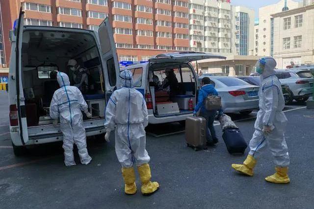 2020-06-010时至24时辽宁新型冠状病毒肺炎疫情情况