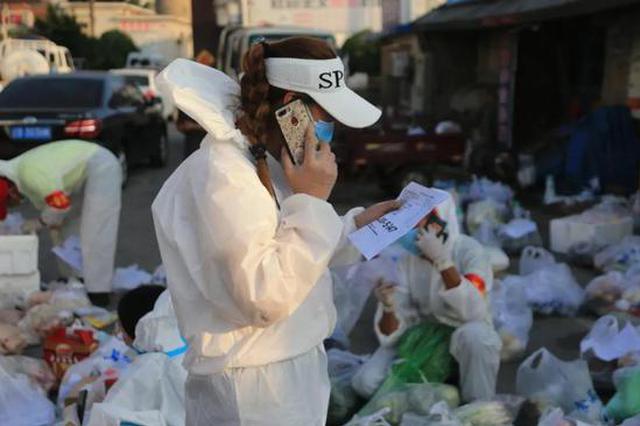 """战""""疫"""":大连纪事〡全封闭的大连湾,居民生活如何保障"""