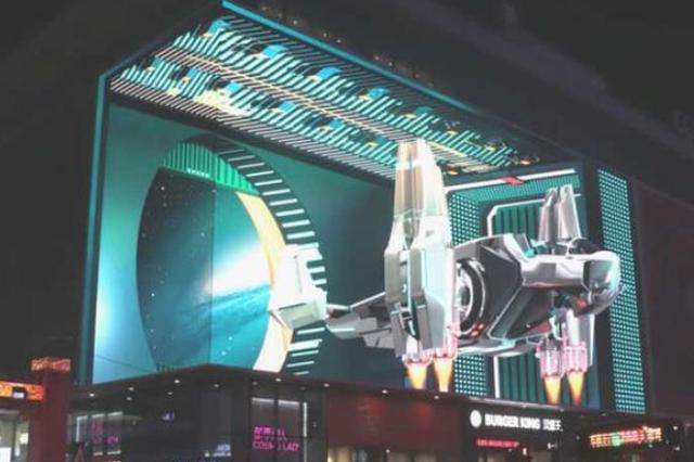 新浪視頻:沈陽中街酷炫裸眼3D大屏震撼亮相