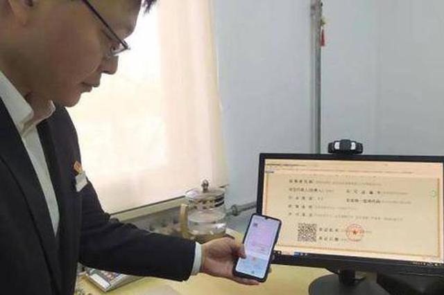"""沈阳:药品零售行业实现一证""""走天下"""""""