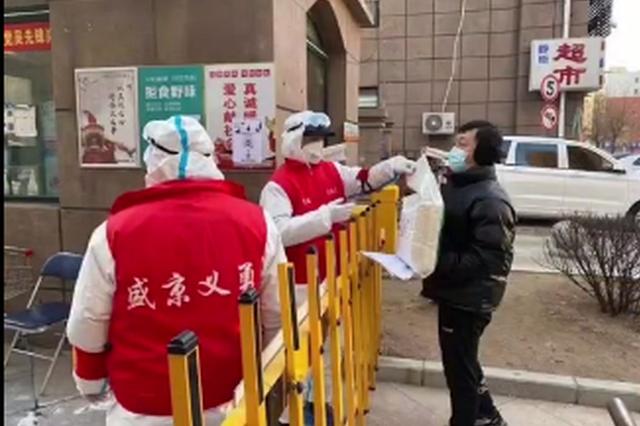 沈陽市皇姑區全力以赴抗擊疫情
