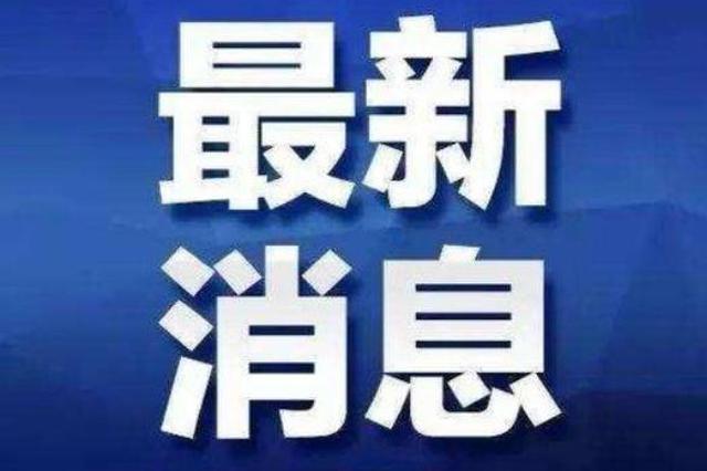 辽宁省优化跨市转诊转院备案及待遇保障