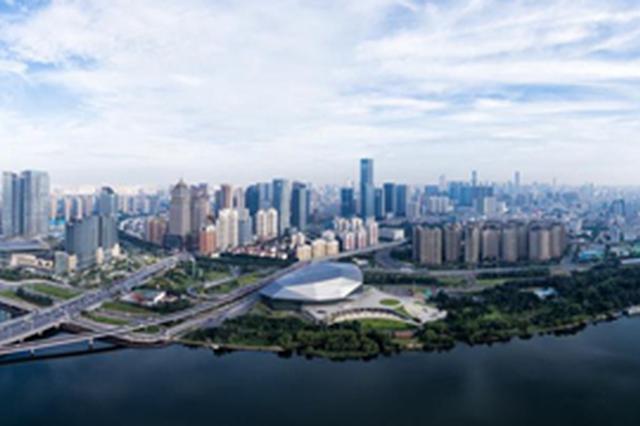 实施城市更新行动 提升城市功能品质